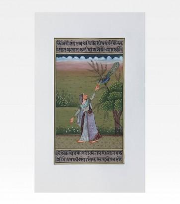 Miniatura indiana