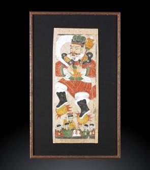 Antico dipinto cinese raffigurante un generale dell'etnia Yao.